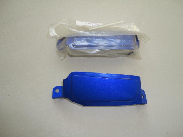 /yamaha/YZF_R6_2006_2008/Пластик: заглушка заднего крыла 2C0-22250-00-P0 левая / 2C0-22290-00-P0 правая.